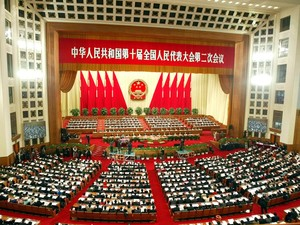 China National People's Congress, Great Hall of the People, Beijing, China