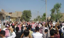 Demonstration in Khuzestan province, Iran