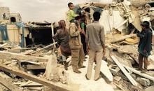 Airstrike by Saudi-led coalition in Sana'a Yemen