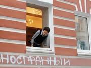 csm_russia_03_f52a1b4c6b