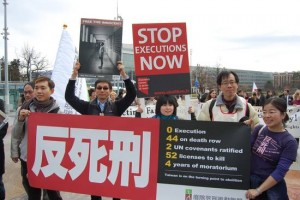 csm_97572_Fourth_World_Congress_Against_the_Death_Penalty_c62f59e62e