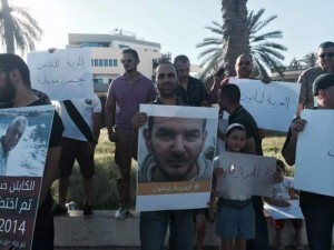 csm_215080_Protest_about_abductions_in_Libya_d95fcf0fc2