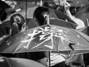 chinaamnistiainternacionalprotestasenhongkong