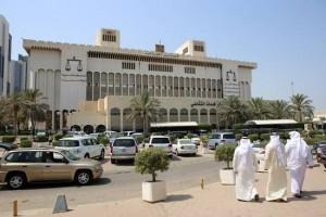 kuwait_condenas a muertemezquitaAmnistiaChile