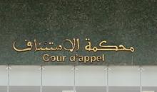 Agadir Court of Appeals