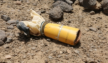 Cluster munition Sa'dah For more information about this photograph / mission contact yementeam@amnesty.org