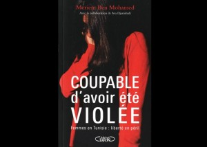 coupable_d_avoir_été_violee_-_book_by_meriem_ben_mohamedAmnistiaInternacional
