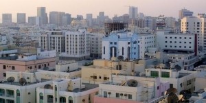 BahreinAmnistiaInternacional