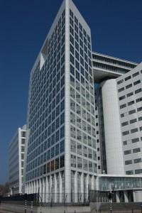 Exterior of the International Criminal Court (ICC), Den Haag (The Hague), Maanweg 174.