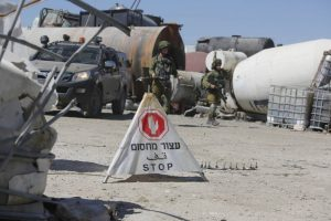 IsraelTerritoriosPalestinosOcupados
