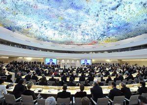 humanrightscouncilunoAmnistiaInternacional