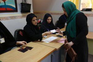 Mujeresen IranAmnistiaInternacional