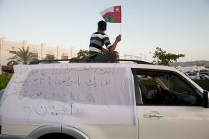 Pro-reform protests have taken place in Muscat and other cities around Oman, inspired by Arab Spring protests around the Middle East and North Africa