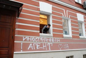 """Building of NGO """"Memorial"""" (Moscow, Malyi Karetnyi, 12) with graffiti """"Foreign agent. Love USA"""" 22/11/2012"""