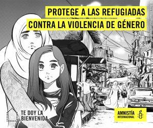 16daysofactivism_es_5