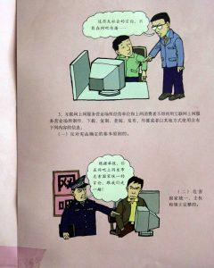 censuraenchina