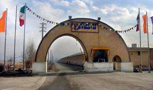 2017-01-13 IranprisionKaraj