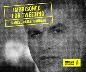 Info Graphic of Nabeel Rajab to be used in the campaign on Freedom of Expression in Bahrain to be launched on 16 April 2015. Text reads: Imprisoned for Tweeting. Nabeel Rajab, Bahrain.