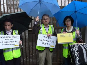 Representatives from Amnesty International Japan attempted to deliver the petition to the Myanmar embassy in Tokyo by hand on 11th November 2011 just in advance of the first anniversary of Daw Aung Suu Kyi's release from house arrest. Unfortunately the embassy gate was locked. The petition was signed by more than 30750 people across the world.